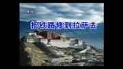 ?#23545;?#37326;?#32933;欏?#35199;藏以西-冈仁波齐转山