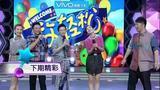 快樂大本營20130914預告 謝娜首度回歸舞臺