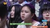 快樂大本營白百合140405曝神秘女星拒演整容影片