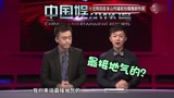 《中國娛樂報道》小沈陽自認和金秀賢有點像 否認拍偶