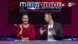 """《中國娛樂報道》于正談""""小三"""":咎由自取"""