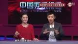 《中國娛樂報道》陳喬恩慶生獲44位明星送祝福