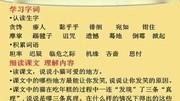 《月半小夜曲》日语原版,河合奈保子哭着唱完这首写给成龙的歌