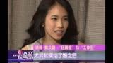 """《催眠大師》 徐崢為新片""""犧牲""""色相"""
