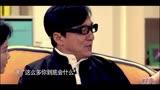 《喜樂街片花》20140613 預告 成龍揭成功秘笈 賈玲沙