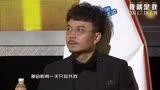 《我就是我》父愛特輯 華晨宇父子引網友飆淚