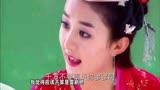 《中國娛樂報道》專訪趙麗穎
