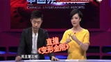 《中國娛樂報道》分手大師之孫儷有愛客串