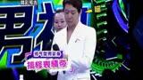 20140712快樂大本營 精彩預告_標清