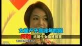 SCTV-4《中國娛樂報道》(2014年7月12日)第5384期