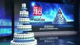 TFBOYS特辑少年中国强新闻发布会完整版