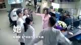 王馨悅《產科醫生》 片頭主題曲《她》高清