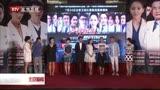 [北京新聞]42集電視劇《產科醫生》今晚登陸北京衛視
