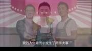 爱情喜剧《光的棍》 主题曲MV《欠你的微笑》