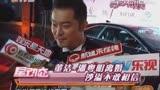 522桌桌有娛-星動態-姚晨獲贈名牌婚紗 幸福期待婚禮12