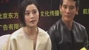 娱乐现场之谍战情迷《东风雨》同档电影大PK