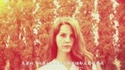 Lana Del Rey: Summertime Sadness 現場版