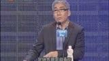 職來職往20121213 劉啟曉