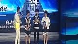 少年中国强 TFBOYS采访cut 高清