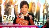 李靜出席《贏在中國》發布會 談鵬菲離婚:不驚訝