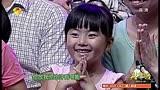 快樂大本營20140913 最新一期羅晉出怪題懲罰杜海濤視