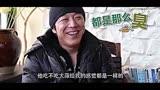《心花路放》曝三飆客特輯 徐崢吃蒜基吻黃渤