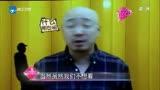 [娛樂夢工廠]《心花路放》慶功 黃渤豪言破十億