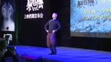 """蒙族舞神李德戈景介紹舞蹈""""狼圖騰""""01"""