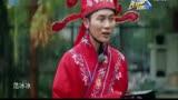 【奔跑吧兄弟】:李晨和謝依霖《大話西游》經典片段搞