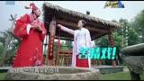 奔跑吧兄弟_:李晨和謝依霖《大話西游》經典片段搞笑