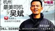 武漢街頭賣花童,這難道就是創二代?#身邊的正能量#
