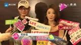 感謝 賈靜雯甜蜜回應姐弟戀-20141029娛樂夢工廠-鳳凰視頻-最具媒體品質的綜合視頻門戶-鳳凰網