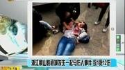 秀麗江山之長歌行熱門電視劇象山影視城媒體探班視頻_