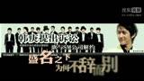紀錄片《青春》開播 與韓庚重走青春路
