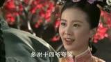 《步步驚心》電影版開機 陳意涵竇驍主演