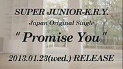 Super Junior-K.R.Y - Promis..