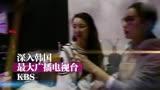 【中國娛樂報道特別企劃】韓流特輯