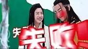 陈妍希夫妇出席活动,谁注意到陈晓的反应,暴露婚姻现状!