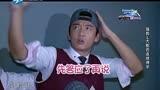 奔跑吧兄弟Baby为护郑恺答应为JJ拍MV