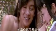 天天有喜2:王俊变成女人调戏布拉泥!布拉泥两眼开桃花!