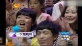 20130824快樂大本營 預告【華翔影視首發】【在線互粉?