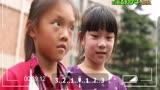 摩爾莊園大電影3魔幻列車大冒險-預告4