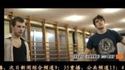 《暖爱》江村看到樱素后背的秘密,他故意撩樱素试探