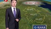 河北農民頻道天氣預報
