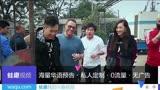 《煎餅俠》再曝硬料 大鵬貼身肉搏尚格·云