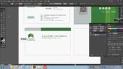 怎么用photoshop软件制作文字动态效果