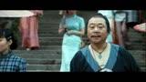 電影《道士下山》王寶強、范偉、林志玲人物小傳