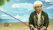 筷子兄弟《老男孩》 電影《老男孩猛龍過江》版