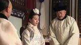 《新步步驚心》預告電視劇片花
