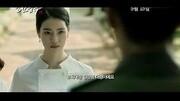 情愛電影《人間中毒》 宋承憲被刪片段_02